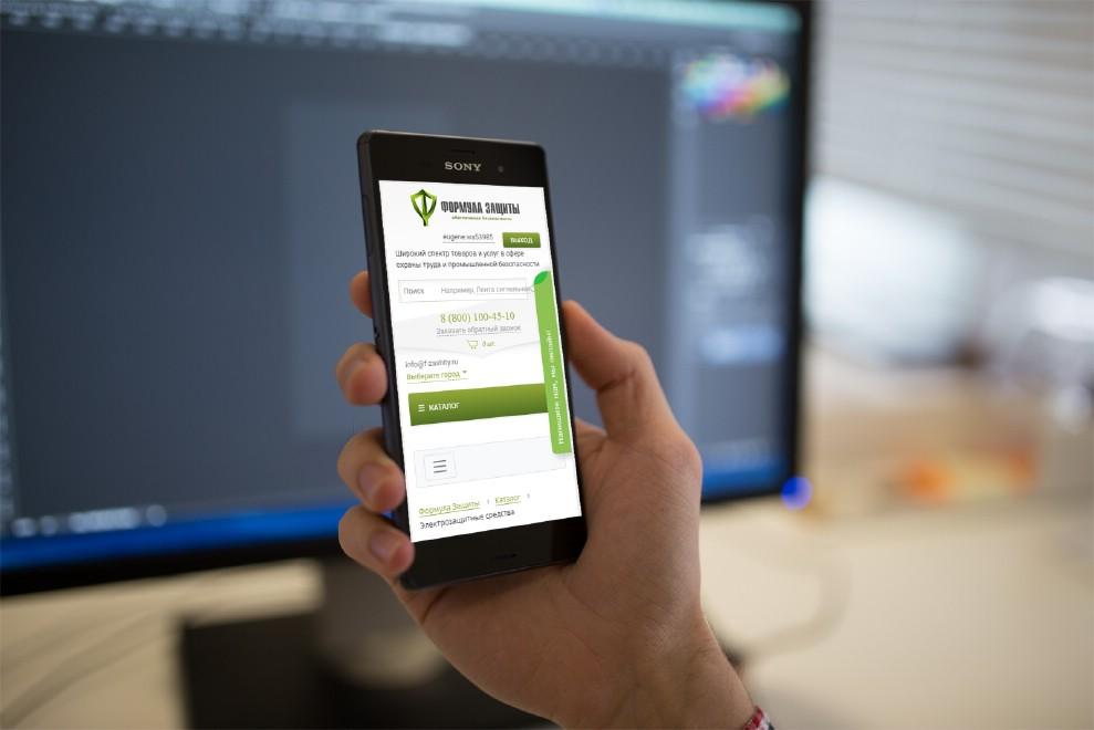 Наша работа по созданию вебсайта интернет-магазина для ООО Формула Защиты