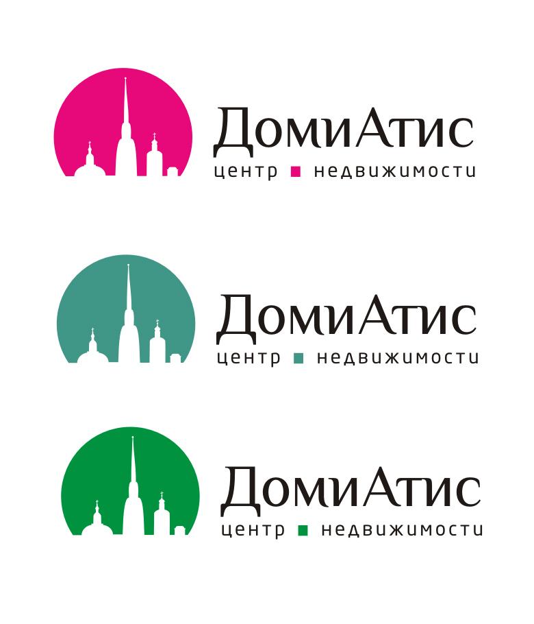 что такое хороший логотип