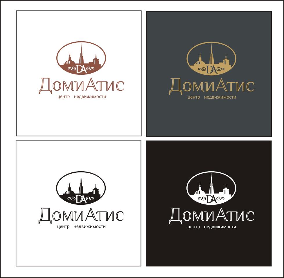 создание логотипа в петербурге для центра недвижимости