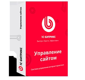 1c-bitrix_box_bus_db50fd66d6dfacd0bf462ac1b6d11657  Купить 1С-Битрикс: Управление сайтом. Лицензия Малый бизнес