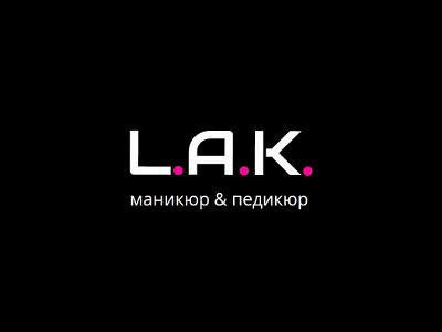 Создание сайта студии маникюра и педикюра L.A.K.
