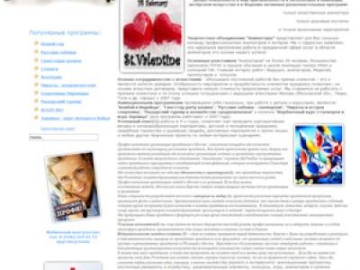 Создание сайта для компании аниматоров MyFunDay