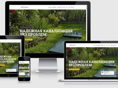 Создание одностраничного сайта (landing page) Septic-deka
