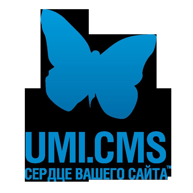 Доработка сайтов на UMI.CMS