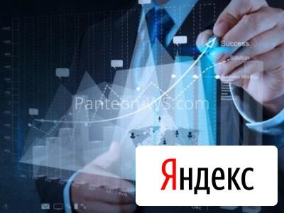 Поисковое продвижение сайта в Яндексе