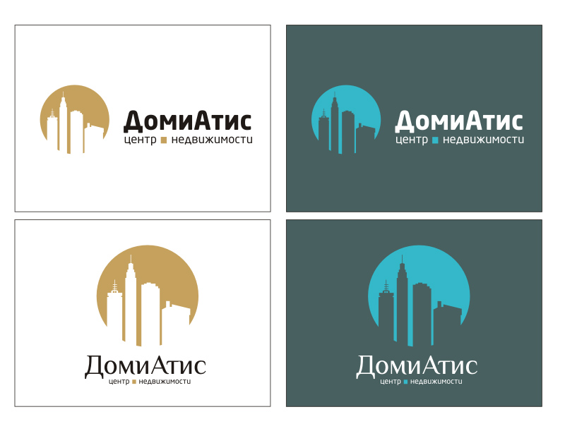 брендинг, дизайн рекламы